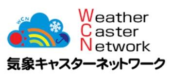 気象キャスターネットワーク